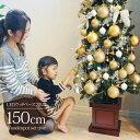 クリスマスツリー 北欧 おしゃれ オーナメント セット ウッ...