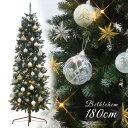 クリスマスツリー 180cm おしゃれ ドイツトウヒツリー ベツレヘムの星 オーナメント セット LED