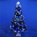 クリスマスツリー ブラックファイバーツリーセット120cm11