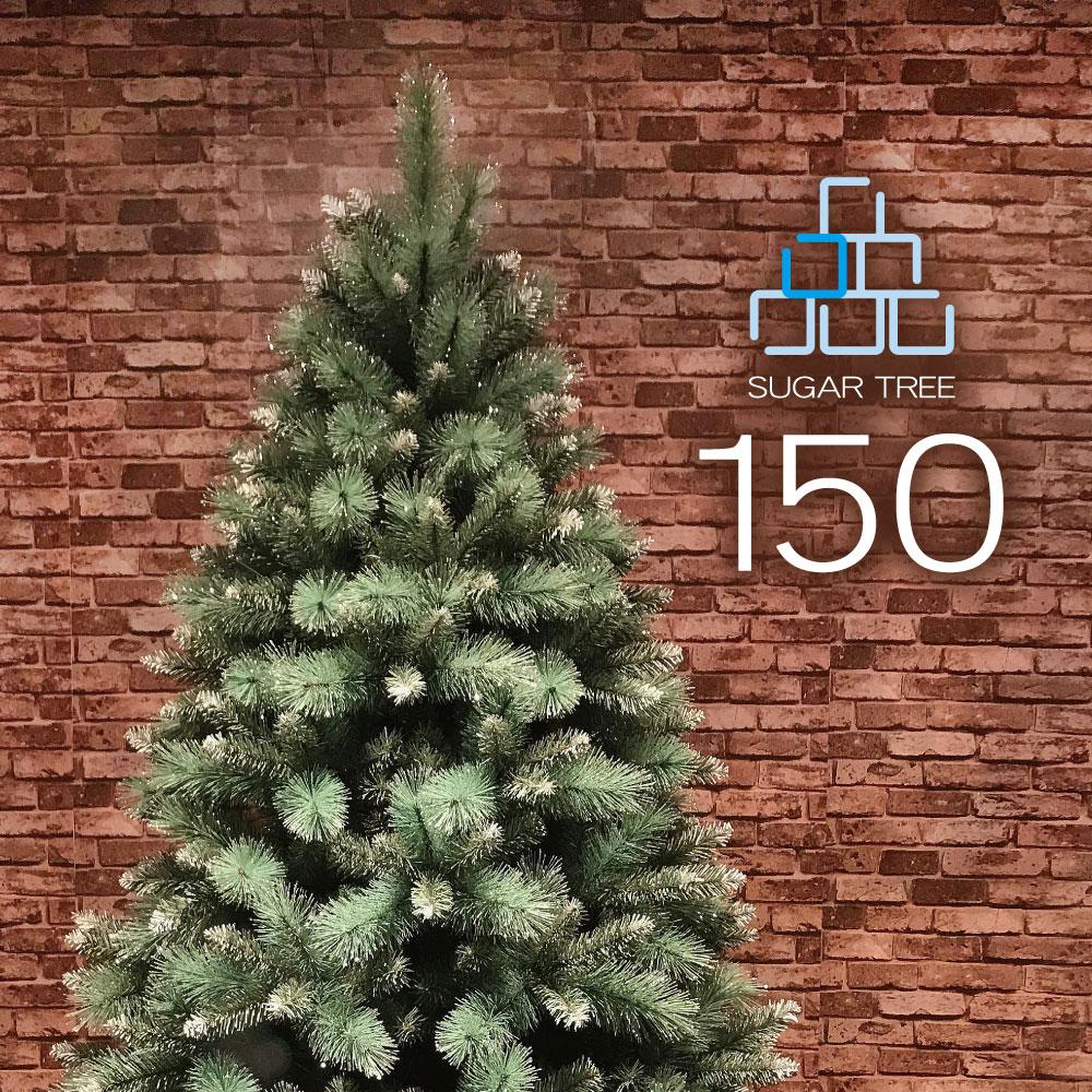 クリスマスツリー 北欧 おしゃれ クリスマスツリー 北欧 おしゃれ 150cm SUGAR画像