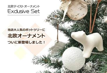 【エントリーで最低ポイント10倍!】今年最後の大セールクリスマスツリー LED ウッドベースツリー exclusive 240cm おしゃれ