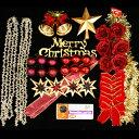 クリスマスツリー オーナメント 飾り ライト  オーナメントセット(クリアライト50球付)