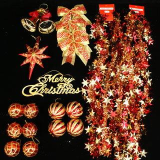 クリスマスツリー オーナメント おしゃれ 北欧飾り ライト オーナメントセットクリスマス LEDライト付き