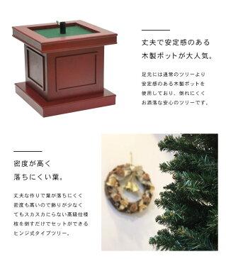 クリスマスツリー 北欧 ベツレヘムの星 オーナメント ウッドベーススリムツリーセット150cm おしゃれ