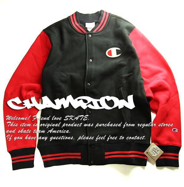 Champion/チャンピオン