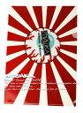 MISHKA A4 クリアファイル 事務用品 ミシカ KEEP WATCH Dating chapter Clear File Red スケボー SKATE SK8 スケートボード HARD CORE PUNK ハードコア パンク HIPHOP ヒップホップ SURF サーフ レゲエ reggae スノボー スノーボード Snowboard NINJA X
