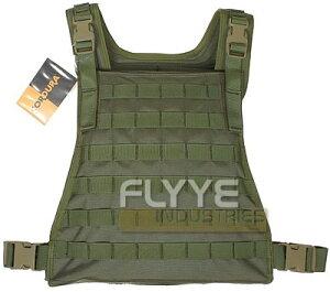 【即納】 Flyye MBSS Plate Carrier OD