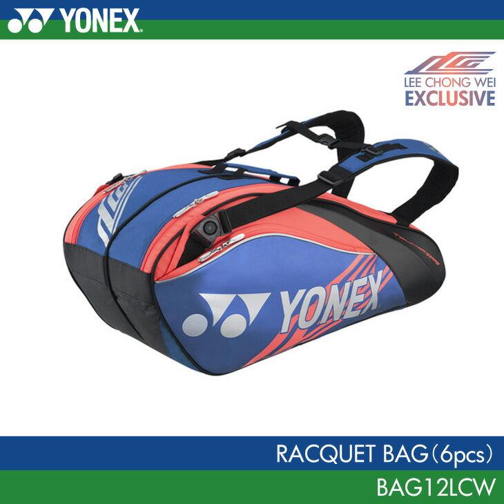 [SAEL]ヨネックス:YONEX ラケットバッグ6(リュック付き) BAG12LCW バドミントン・テニスバッグ ラケット6本分
