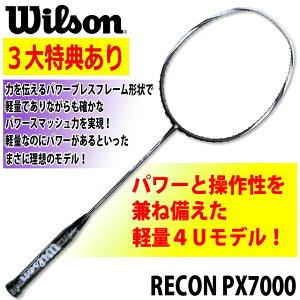 【着後レビューで送料無料!】◆パワーと操作性を兼ね備えた軽量4Uスペック!◆【ウイルソン Wi...