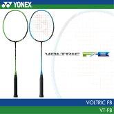 【絶賛予約受付中!!】ヨネックス:YONEXボルトリックFBVOLTRICFBVT-FBバドミントンラケットブラック/ブルー(188)、ブラック/グリーン(530)F(平均73g)5・65U(平均78g)5・6