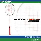 ヨネックス:YONEXボルトリック80E-tuneBPVOLTRIC80E-tuneBPVT80ETNBPバドミントンラケット専門店会限定カラーホワイト(011)