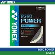 【対象ラケットを張り上げあり同時購入でガット1本無料】ヨネックス:YONEX BG80 パワー BG80 POWER BG80P カラー:ホワイトのみバドミントン ガット ストリング ゲージ:0.68mm長さ:10m特性:反発