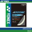 【対象ラケットを張り上げあり同時購入でガット1本無料】ヨネックス:YONEX  エアロソニック AEROSONIC BGAS  バドミントン・ストリング・ガット  ゲージ:0.61mm/長さ10m特性:反発