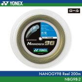 [激安ガット ポイント5倍]YONEX:ヨネックス ナノジー98 ロール 200mNANOGY 98NBG98 バドミントン・ストリング・ガット ゲージ:0.66mm/長さ200m特性:反発