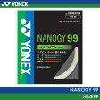 【対象ラケットを張り上げあり同時購入でガット1本無料】YONEX:ヨネックス ナノジー99 NANOGY 99NBG 99 カラー:ホワイトのみ バドミントン・ストリング・ガット ゲージ:0.69mm/長さ10m特性:コントロール