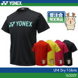 ヨネックス:YONEX ドライTシャツ 16300Y UNISEX:男女兼用 Tシャツ バドミントンTシャツ バドミントン テニス バドミントンウェア テニスウェア 受注会限定商品