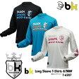 ブラックナイト:black knight bkロング 67AW T-6207 UNISEX:男女兼用 ロングTシャツ・長袖Tシャツ バドミントン Tシャツ