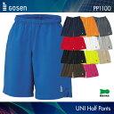 【60%OFF】ゴーセン:GOSEN ハーフパンツ PP1100 UNISEX:男女兼用 バドミントン ゲームパンツ セール品につき返品・交換・キャンセル不可