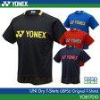 ヨネックス:YONEX 専門店会オリジナルワンポイントTシャツ YOB17010 UNISEX:男女兼用 Tシャツ バドミントンTシャツ バドミントン テニス 限定Tシャツ 専門店会限定商品