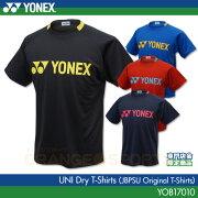 ヨネックス オリジナル ワンポイント Tシャツ バドミントン