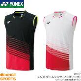 ヨネックスYONEXゲームシャツ(ノースリーブ)10311Yメンズ男性用ゲームウェアユニフォームバドミントンテニス日本バドミントン協会審査合格品