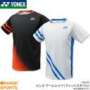 【限定品 人気商品】 ヨネックス YONEX ゲームシャツ(フィットスタイル) 10324Y メンズ 男性用 ゲームウェア ユニフォーム バドミントン テニス 日本バドミントン協会審査合格品