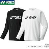 背面プリント可能ヨネックスYONEXロングスリーブTシャツ16158ユニ男女兼用長袖TシャツロンTバドミントンテニス