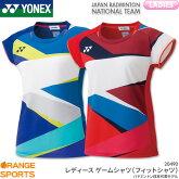 ヨネックスYONEXゲームシャツ(フィットシャツ)20490レディース女性用ゲームウェアユニフォームバドミントンテニス日本バドミントン協会審査合格品