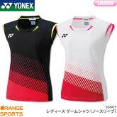 ヨネックスYONEXレディースゲームシャツ20504yレディース女性用ゲームウェアユニフォームバドミントンテニス日本バドミントン協会審査合格品