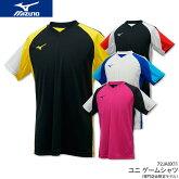 専門店会限定モデルミズノ:MIZUNOゲームシャツ72JA8X11UNISEX:男女兼用ゲームウェアユニフォームバドミントンテニス日本バドミントン協会審査合格品