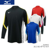 mizuno:ミズノロングTシャツ72JA8X13UNISEX:男女兼用バドミントンテニスTシャツ長袖Tシャツ