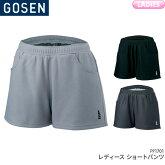 ゴーセン:GOSENショートパンツPP1701レディース:女性用ゲームウェアバドミントンテニスバドミントンウェアテニスウェアサイズ:S,M,L,LL,XL日本バドミントン協会審査合格品