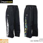 【早くも人気商品】ブラックナイトblackknight七分丈パンツS-9370ユニ男女兼用バドミントンテニスクロップドパンツ