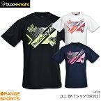30%OFF スーパーSALE特価 ブラックナイト black knight BKTシャツ(bk912) T-9120 ユニ 男女兼用 バドミントン テニス スカッシュ Tシャツ セール品につきキャンセル・交換・返品不可