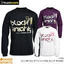 30%OFF ブラックナイト black knight BK Tシャツ(bkロング 99 AW) T-9290 ユニ 男女兼用 ロングスリーブTシャツ バドミントン テニス Tシャツ 長袖 ご注文後のキャンセル・返品・交換はできません