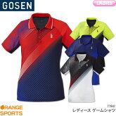ゴーセンGOSENゲームシャツT1923レディース女性用ゲームウェアユニフォームバドミントンテニスバドミントンウェアテニスウェア日本バドミントン協会審査合格品