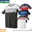 ミズノ 【mizuno】 ゲームシャツ(ラケットスポーツ)[ユニセックス] 72MA0007 【ネコポス発送で送料無料】
