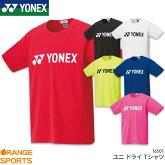 ヨネックスYONEXドライTシャツ16501ユニ男女兼用ユニドライTシャツバドミントンTシャツスポーツウェア背面プリント加工可能