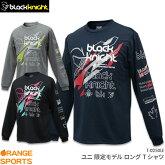 ブラックナイトblackknightBK限定ロングTシャツT-0250LEユニ男女兼用ロングスリーブTシャツバドミントンテニスTシャツ長袖