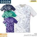 ヨネックス(YONEX) ジュニア Tシャツ 16200J-007