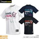 ブラックナイト Tシャツ BK Tシャツ(bk104) T-1104 ユニ 男女兼用 バドミントン テニス スカッシュ バド...