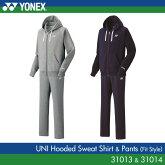 ヨネックス:YONEXスウェットパーカー+パンツセット(フィットスタイル)3101331014UNISEX:男女兼用トレーニグウェア上下セットバドミントン・テニスウェア