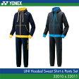 ヨネックス:YONEX スウェットパーカー+パンツセット 32010:32011 UNI:男女兼用 バドミントン・テニスウェア トレーニングウェア 上下セット