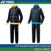 ヨネックス:YONEXスウェットパーカー+パンツセット32010:32011UNI:男女兼用バドミントンウェア上下セット日本バドミントン協会審査合格品