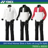 ヨネックス:YONEX裏地付ウィンドウォーマーシャツ+パンツ(フィットスタイル)7005080050UNISEX:男女兼用トレーニグウェアバドミントン・テニスウェアウィンドブレーカー