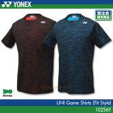 【受注会限定!!】ヨネックス:YONEXゲームシャツ(フィットスタイル)10256YUNISEX:男女兼用ゲームウェアゲームシャツバドミントンテニス日本バドミントン協会審査合格品