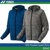 ヨネックス:YONEXスウェットパーカー30045UNISEX:男女兼用トレーニングウェアスウェットバドミントンウェアテニスウェア