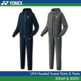 ヨネックス:YONEXスウェットパーカー+パンツセット3004930051UNISEX:男女兼用トレーニングウェア上下セットバドミントンテニス