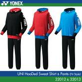 ヨネックス:YONEXスウェットパーカー+パンツ(フィットスタイル)3201232013UNISEX:男女兼用トレーニグウェア上下セットバドミントン・テニスウェア