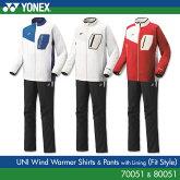 ヨネックス:YONEX裏地付ウィンドウォーマーシャツ+パンツ(フィットスタイル)上下セット7005180051UNISEX:男女兼用トレーニグウェアバドミントン・テニスウェアウィンドブレーカー